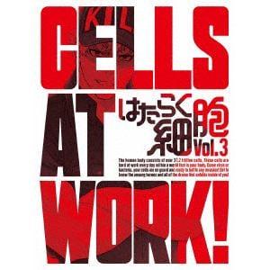 <DVD> はたらく細胞 3(完全生産限定版)