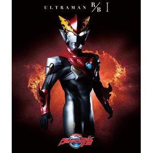 <BLU-R> ウルトラマンR/B Blu-ray BOX Ⅰ