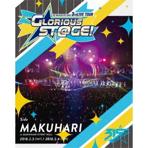 【BLU-R】アイドルマスター SideM THE IDOLM@STER SideM 3rdLIVE TOUR~GLORIOUS ST@GE!~LIVE Side MAKUHARI(通常版)