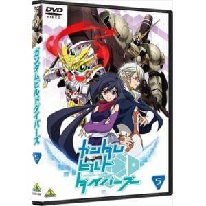 <DVD> ガンダムビルドダイバーズ 5