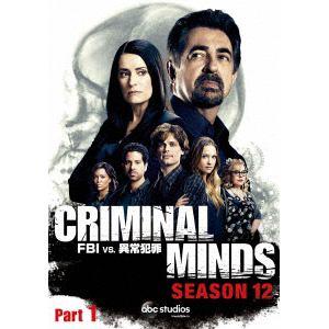 <DVD> クリミナル・マインド/FBI vs.異常犯罪 シーズン12 コレクターズBOX Part1