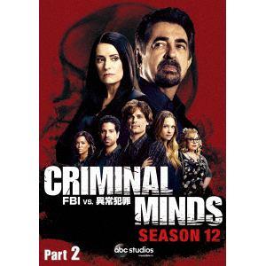 <DVD> クリミナル・マインド/FBI vs.異常犯罪 シーズン12 コレクターズBOX Part2