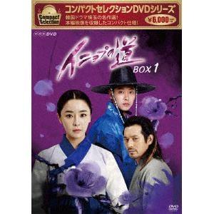 <DVD> コンパクトセレクション イニョプの道 DVD-BOX1