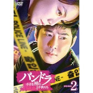 <DVD> パンドラ 小さな神の子供たち DVD-BOX2
