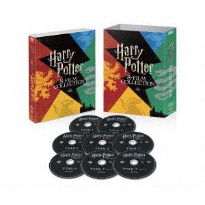 <DVD> ハリー・ポッター 8-Film Set(バック・トゥ・ホグワーツ仕様)