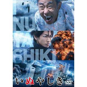 【DVD】 いぬやしき スタンダード・エディション