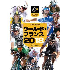 <BLU-R> ツール・ド・フランス2018 スペシャル BOX