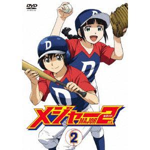 <DVD> メジャーセカンド DVD BOX Vol.2