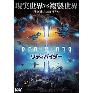 <DVD> リディバイダー