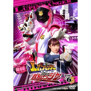 <DVD> 快盗戦隊ルパンレンジャーVS警察戦隊パトレンジャー VOL.6