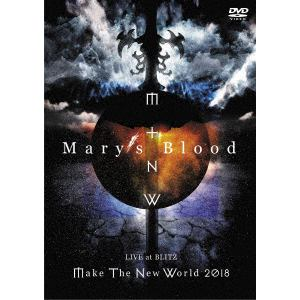 <DVD> Mary's Blood / LIVE at BLITZ ~Make The New World Tour 2018~