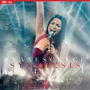<DVD> エヴァネッセンス / シンセシス・ライヴ