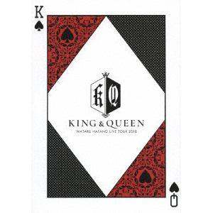 【DVD】 Wataru Hatano LIVE Tour 2018  LIVE KING & QUEEN  Live