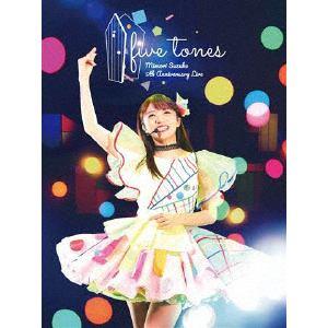 <DVD> MIMORI SUZUKO 5th Anniversary LIVE 「five tones」