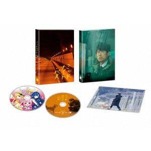 【DVD】 ミッドナイト・バス 豪華版