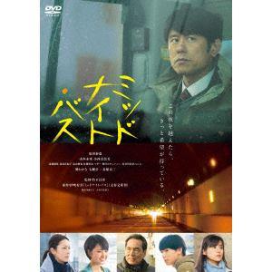 【DVD】 ミッドナイト・バス 通常版