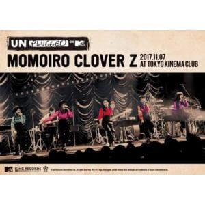 【DVD】 ももいろクローバーZ / MTV Unplugged:Momoiro Clover Z LIVE