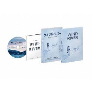 <DVD> ウインド・リバー