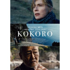 <DVD> KOKORO