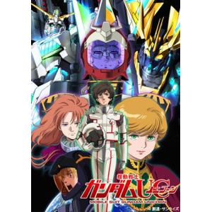 【BLU-R】 機動戦士ガンダムUC Blu-ray BOX Complete Edition(RG 1/144 ユニコーンガンダム ペルフェクティビリティ付属版)(初回限定生産版)