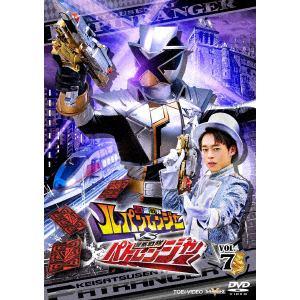<DVD> 快盗戦隊ルパンレンジャーVS警察戦隊パトレンジャー VOL.7