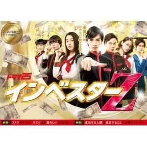 <DVD> インベスターZ DVD-BOX