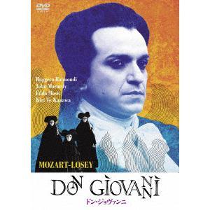 <DVD> ドン・ジョヴァンニ