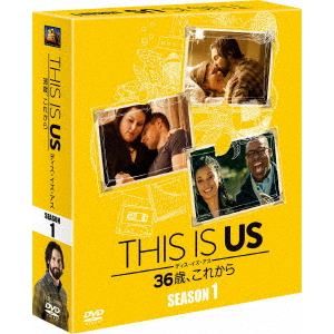 【DVD】 THIS IS US/ディス・イズ・アス 36歳、これから(シーズン1)【SEASONSコンパクト・ボックス】