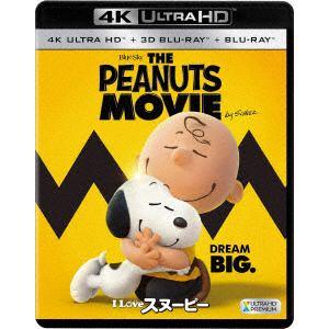 <4K ULTRA HD> I LOVE スヌーピー THE PEANUTS MOVIE(4K ULTRA HD+3Dブルーレイ+ブルーレイ)