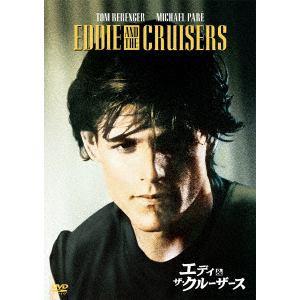 <DVD> エディ&ザ・クルーザース