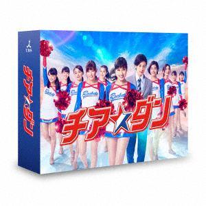 <BLU-R> チア☆ダン Blu-ray BOX