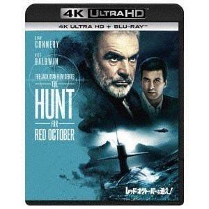 <4K ULTRA HD> レッド・オクトーバーを追え!(4K ULTRA HD+ブルーレイ)