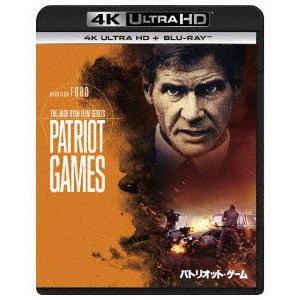 <4K ULTRA HD> パトリオット・ゲーム(4K ULTRA HD+ブルーレイ)
