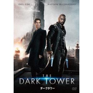 【DVD】 ダークタワー