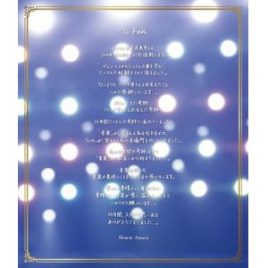 <BLU-R> 安室奈美恵 / namie amuro Final Tour 2018 ~Finally~(東京ドーム最終公演+25周年沖縄ライブ)(通常盤)