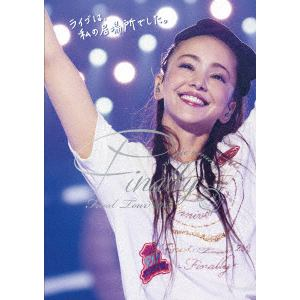 <DVD> 安室奈美恵 / namie amuro Final Tour 2018 ~Finally~(東京ドーム最終公演+25周年沖縄ライブ)(通常盤)