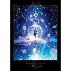 【DVD】 「Loveletter from Moon」at 日本武道館 LIVE FILM