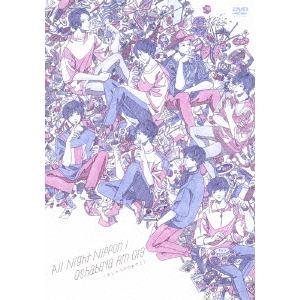 【DVD】 オールナイトニッポンiおしゃべや Rm013「おしゃべやのおでこ」