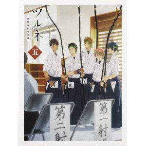 <BLU-R> ツルネ -風舞高校弓道部- 第五巻
