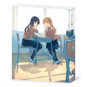 <DVD> やがて君になる(2)