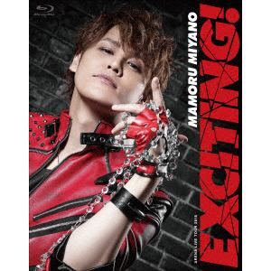<BLU-R> MAMORU MIYANO ARENA LIVE TOUR 2018 ~EXCITING!~