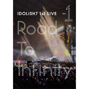 <DVD> アイドリッシュセブン 1st LIVE「Road To Infinity」Day1
