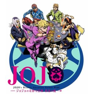 <DVD> ジョジョの奇妙な冒険 黄金の風 Vol.7(初回仕様版)
