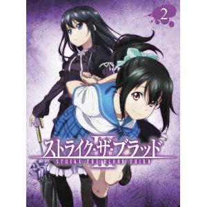 <DVD> ストライク・ザ・ブラッド Ⅲ OVA Vol.2(初回仕様版)