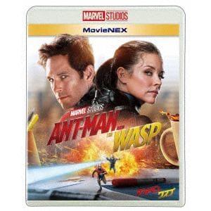 <BLU-R> アントマン&ワスプ MovieNEX ブルーレイ+DVDセット