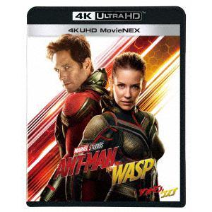 <4K ULTRA HD> アントマン&ワスプ 4K UHD MovieNEX(4K ULTRA HD+3Dブルーレイ+ブルーレイ)