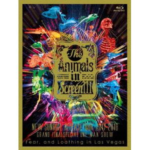 【BLU-R】 Fear,and Loathing in Las Vegas / The Animals in Screen III- New Sunrise Release Tour 2017-2018 GRAND FINAL SPECIAL ONE MAN SHOW-