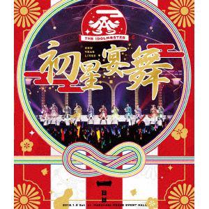 <BLU-R> THE IDOLM@STER ニューイヤーライブ!! 初星宴舞 LIVE 一日目