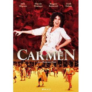<DVD> カルメン