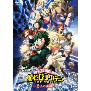 <DVD> 僕のヒーローアカデミア THE MOVIE ~2人の英雄~(通常版)